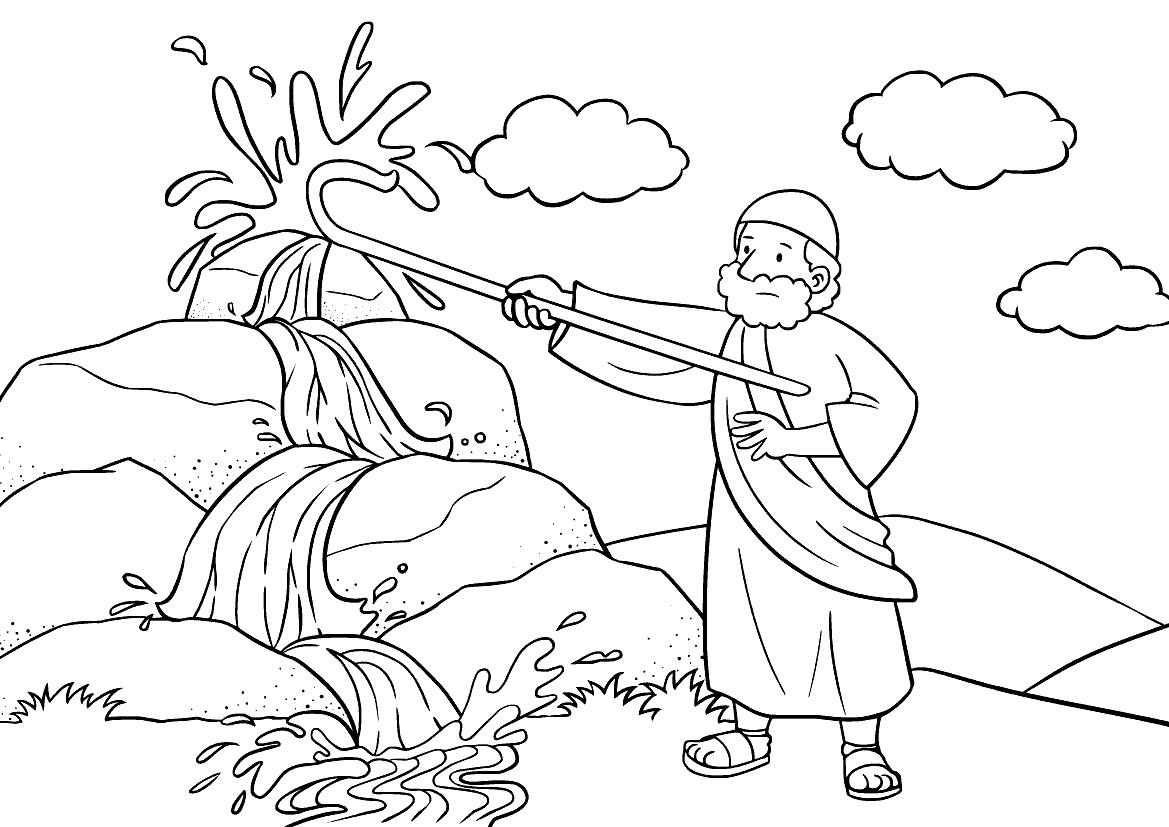 Моисей и вода