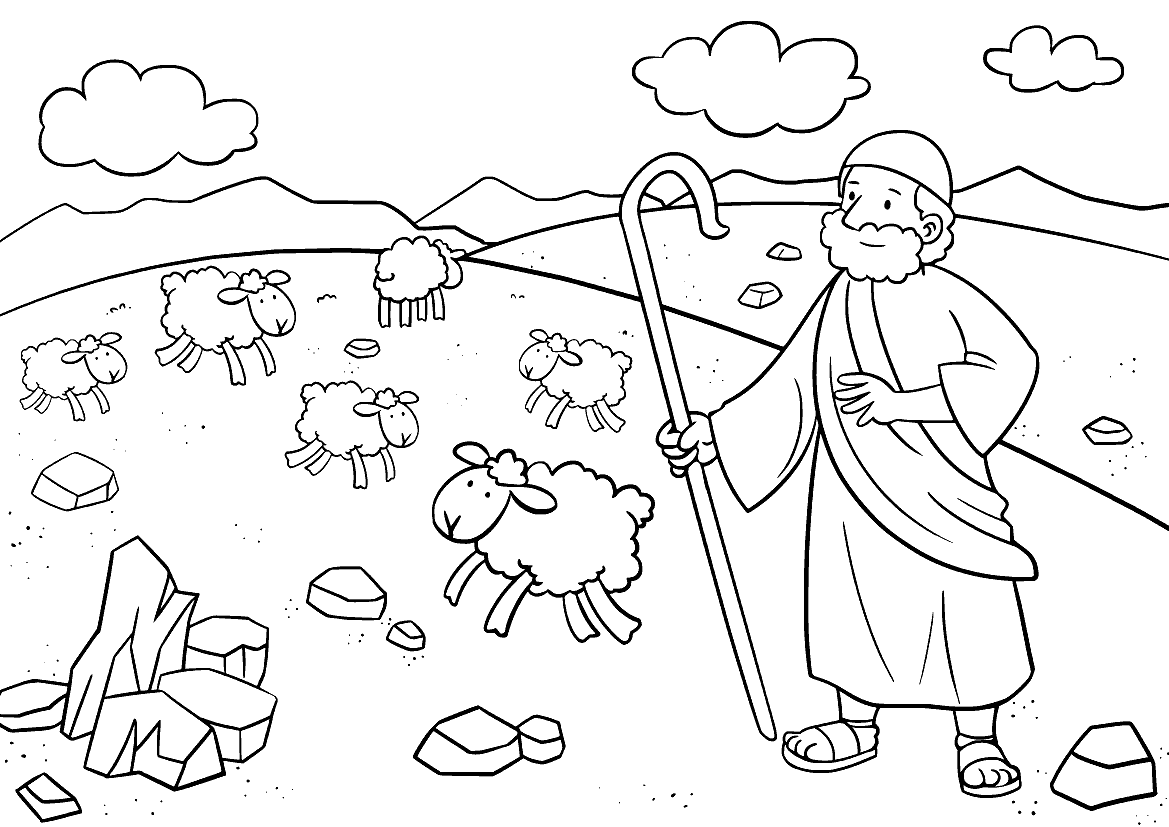 Моисей пастух