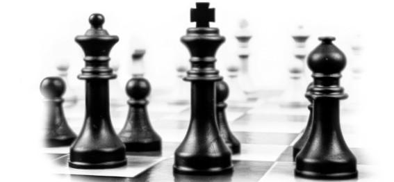 Изображение: шахматные фигуры.